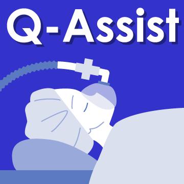 Q-Assist 麻酔科・人工呼吸器 2021【初年度プラン】