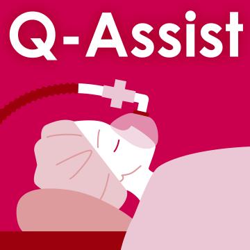 Q-Assist 麻酔科・人工呼吸器 2020【初年度プラン】