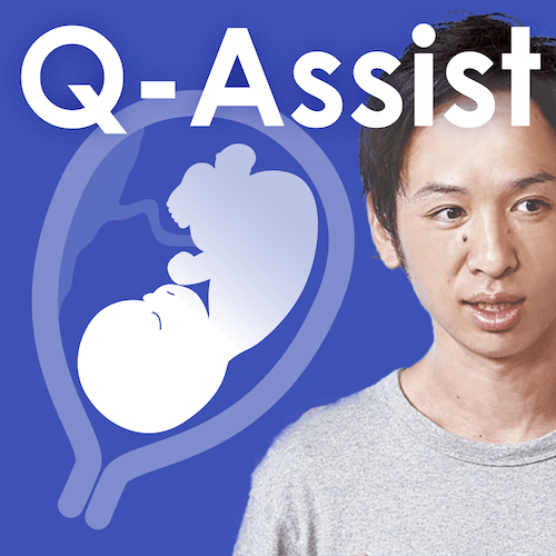 Q-Assist 小児・産婦・乳腺