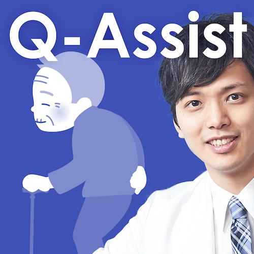Q-Assist 老年