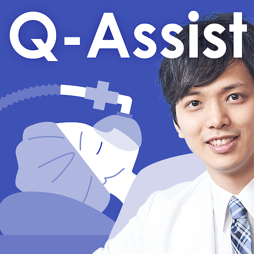 Q-Assist 麻酔科・人工呼吸器