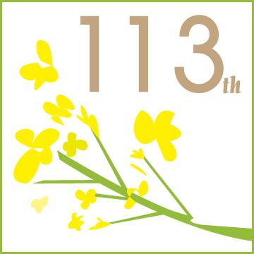 113回国試解説